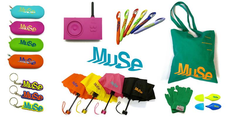 Muse-articoli-promozionali