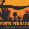 halloween-sadesign