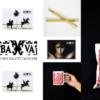 bagatti-valsecchi-gadget-promozionali
