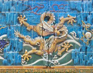 Nine Dragon - Liu Bolin