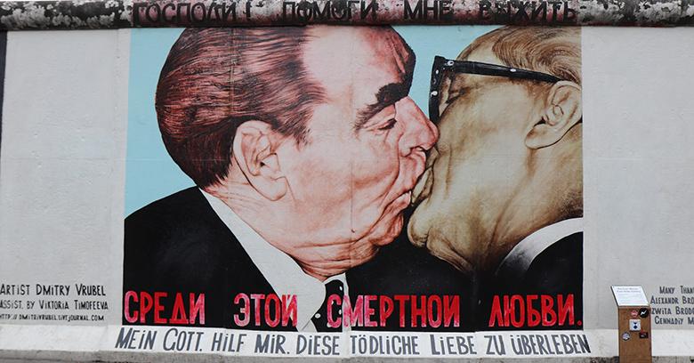 murales bacio come esempio di opera d'arte oggi